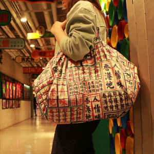Foldable Shopping Bag A15017