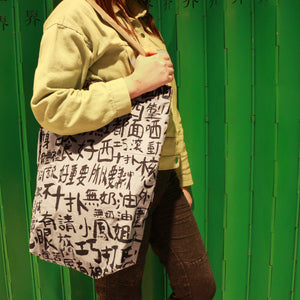 Foldable Shopping Bag A03017