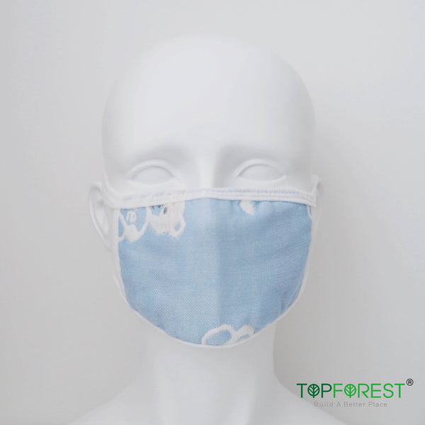 2pcs - Six layers of gauze masks for Kids * Radom Pattern * (M13020)