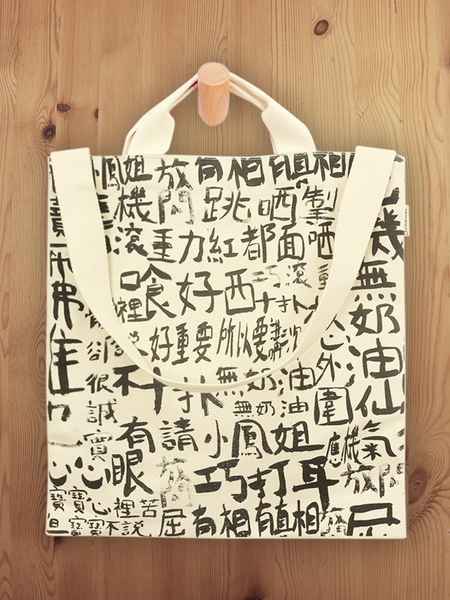 Canvas Tote Bag B01047