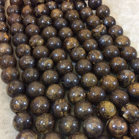 12mm Metallic Bronzite Smooth Finish Round/Ball Shaped Beads with 2.5mm Holes - 7.75