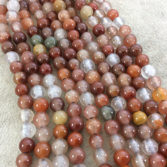 8mm Natural Red Rutilated Quartz Smooth Finish Round/Ball Shaped Beads with 2.5mm Holes - 7.75