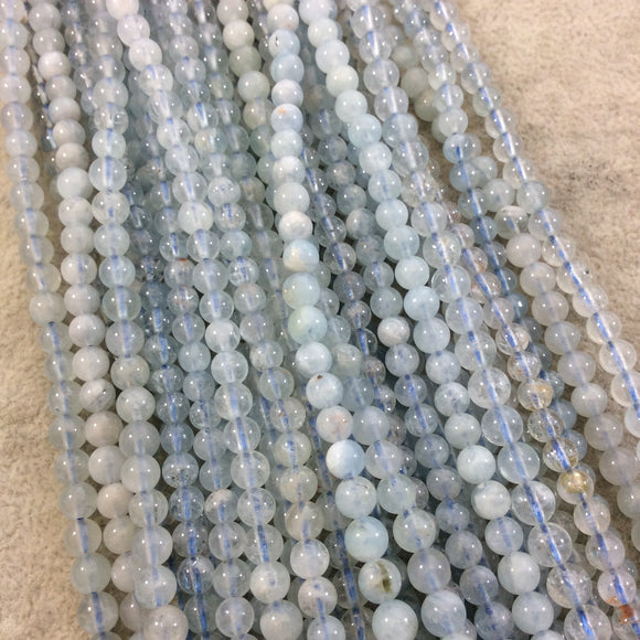 4-5mm Glossy Finish Natural Light Blue Aquamarine Round/Ball Shaped Beads with 1mm Holes - Sold by 15.75