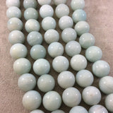 "16mm Smooth Round Blue-Green Amazonite Beads - 15"" Strand (Approximately 24 Beads) - Natural Semi-Precious Gemstone"