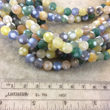 "8mm MATTE Smooth Yellow/Green/Gray Spotted Dyed Agate Round Shaped Beads W 1mm Holes - Sold by 16"" Strands (~ 43 Beads) - Quality Gemstone!"