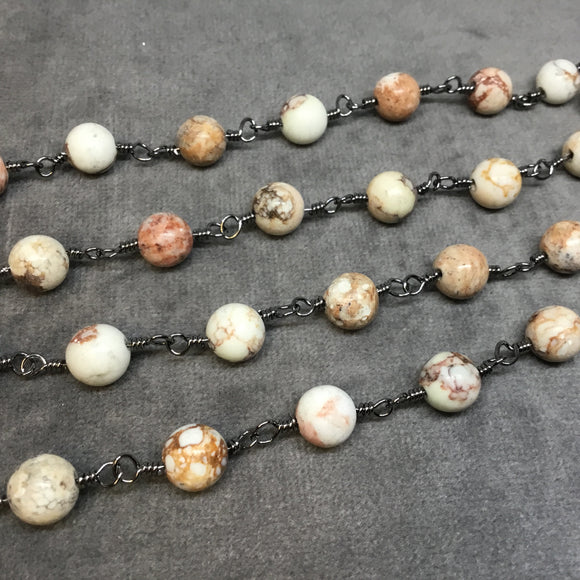 Gunmetal Plated Copper Rosary Chain with 8mm Smooth Round Shaped White Buffalo Turquoise Beads - Sold by the Foot! - Natural Beaded Chain