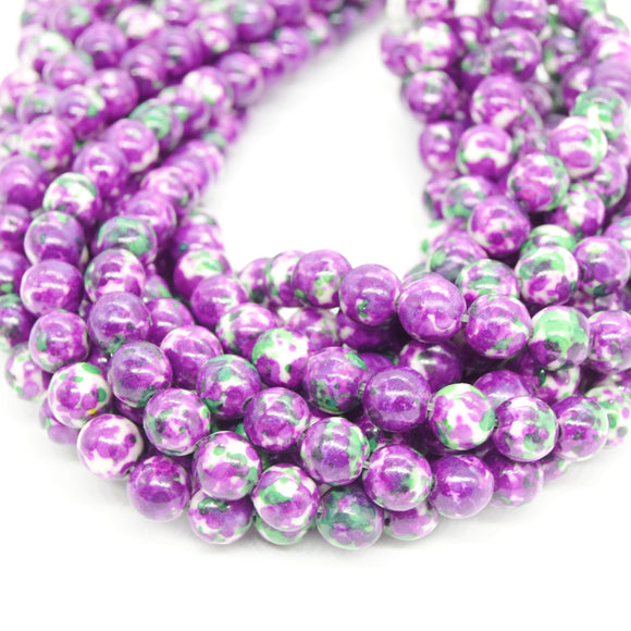 Dyed Mottled Jade Beads | Dyed Purple Green and White Round Gemstone Beads - 8mm 10mm 12mm Available