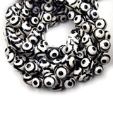 Tibetan Agate Beads | Dzi Beads | 12mm Dyed Faceted Black White Eyespotted Round Agate Beads