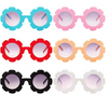 Flower Sunglasses | Kids