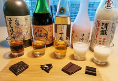 sake & chocolate tasting