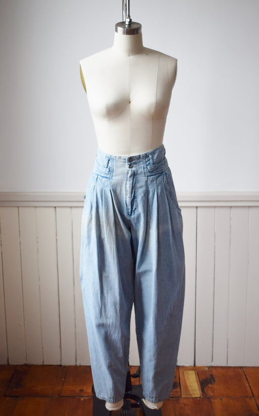 "1980s Ultra High Waist Jeans | 27"" W"