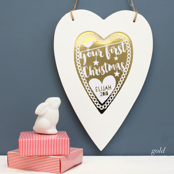 gold first christmas metallic heart, white frame