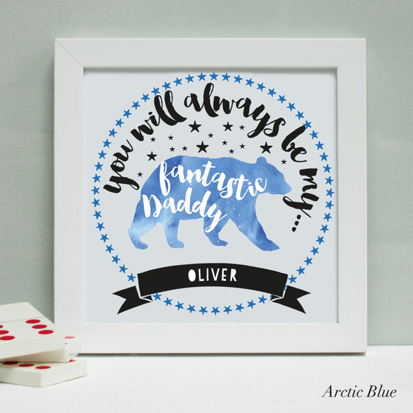 personalised arctic blue daddy bear print, white frame