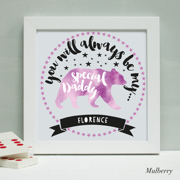 personalised mulberry daddy bear print, white frame