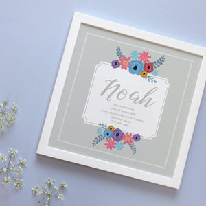 Personalised New Baby Keepsake Framed Print