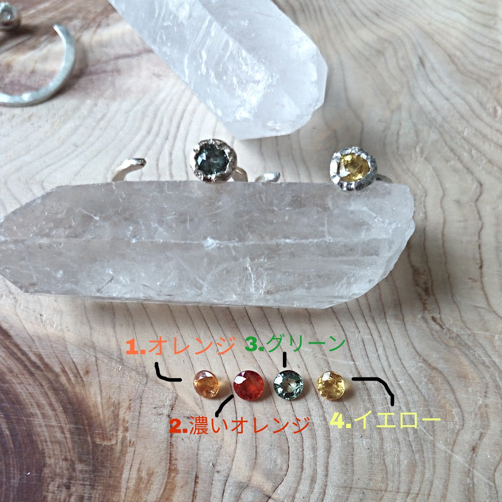 Simple cuff ring -various gemstone available-