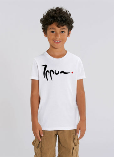Ippon Gear - T-shirt script Enfant