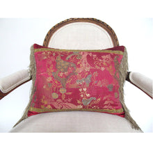 Rare Circa 1700 French or Italian Silk Bizarre Brocade Pillow w/Silk & Metal Threads