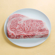 Load image into Gallery viewer, 和牛サーロインステーキ / Wagyu Strip Loin steak(300g)