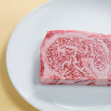 Load image into Gallery viewer, A4 和牛サーロインステーキ / A4 Wagyu StripLoin steak(150g)