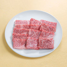 Load image into Gallery viewer, 和牛ロース焼肉 / Wagyu Loin Yakiniku(200g)