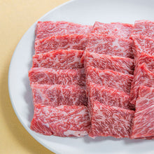 Load image into Gallery viewer, A4 和牛 赤身 焼肉 / A4 Wagyu Lean meat Yakiniku(200g)