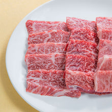 Load image into Gallery viewer, 和牛焼肉セット / Wagyu Yakiniku Set (300g)