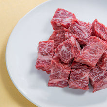 Load image into Gallery viewer, 和牛サイコロステーキ / Wagyu Diced steak(200g)