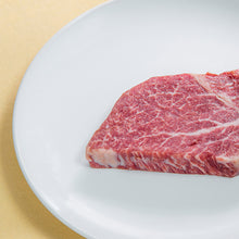 Load image into Gallery viewer, 和牛ヒレ ステーキ/ Wagyu Tender Loin steak(120g)