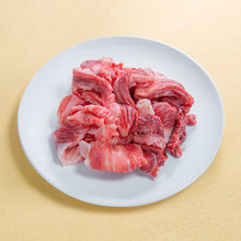 Load image into Gallery viewer, 和牛 牛すじ / Wagyu Beef sinew(1000g)