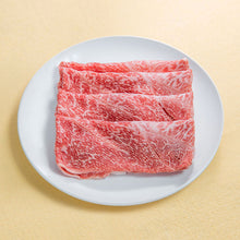 Load image into Gallery viewer, 和牛赤身(すき焼き用)Wagyu Lean meat slice for Sukiyaki(200g)