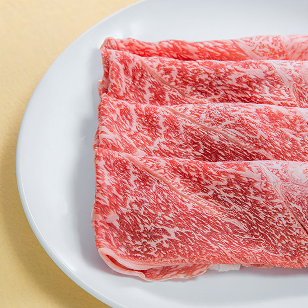 和牛赤身(すき焼き用)Wagyu Lean meat slice for Sukiyaki(200g)