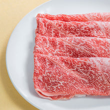 Load image into Gallery viewer, A4 和牛赤身(しゃぶしゃぶ用)/ A4 Lean meat slice for Shabu Shabu(200g)