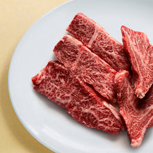 Load image into Gallery viewer, 【宮崎 / Miyazaki】 中とろカルビ焼肉 / Medium fatty special short rib