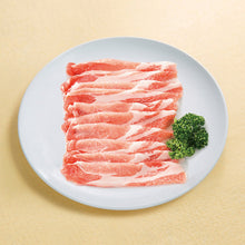 Load image into Gallery viewer, 日本産豚バラ スライス / Japanese Pork belly slice(200g)