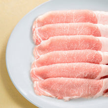Load image into Gallery viewer, 【特別販売/Limited Special】 火の本豚 / Hinomoto Pork (熊本/Kumamoto) ロース スライス / Pork loin slice(100g)