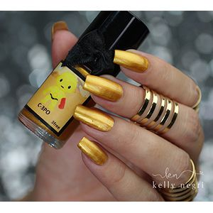 Esmaltes da Kelly- Star Wars- C-3PO