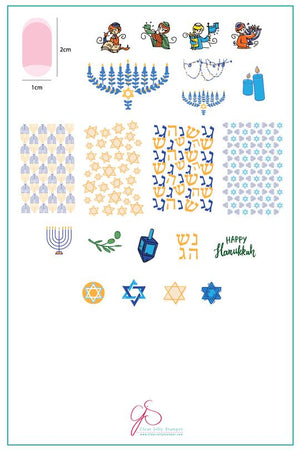 Clear Jelly Stamper- C-28- Happy Hanukkah