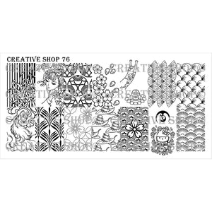 Creative Shop- Stamping Plate- 076