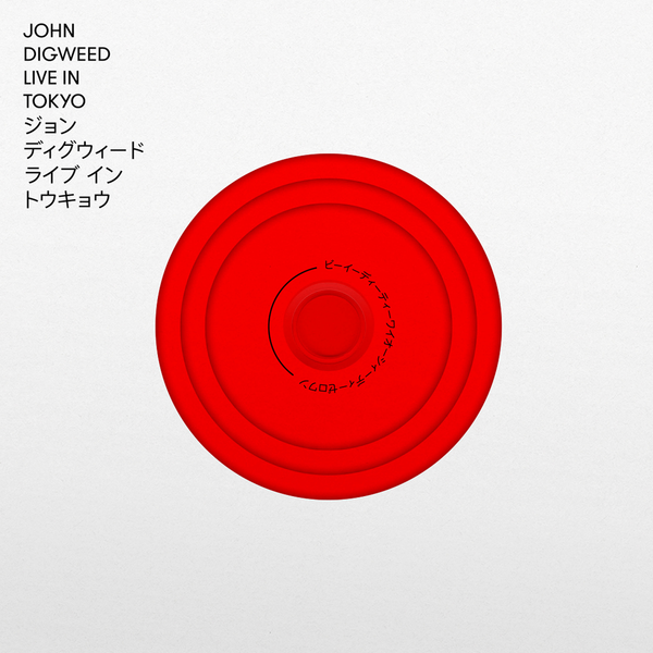 John Digweed - Live in Tokyo 5xCD Box Set (Re-press)