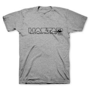 The Huntin Grounds - HABTAD - Adult T-Shirt