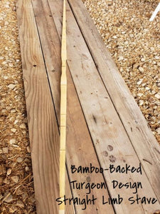 Bamboo Backed Bow Stave, Turgeon Design, Straight Limbs