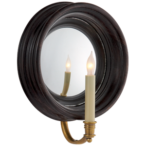 Chelsea Medium Reflection Sconce by Visual Comfort