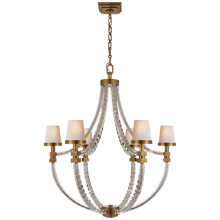 Load image into Gallery viewer, Crystal Cube Basket Chandelier by Visual Comfort