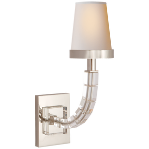 Cube Sconce by Visual Comfort
