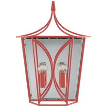 Load image into Gallery viewer, Cavanagh Medium Lantern Sconce by Visual Comfort