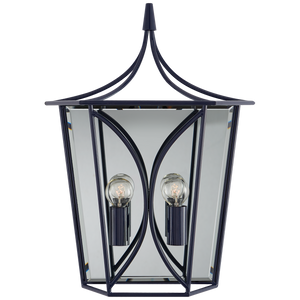 Cavanagh Medium Lantern Sconce by Visual Comfort