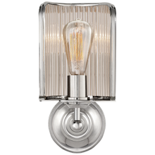 Load image into Gallery viewer, Rivington Shield Sconce