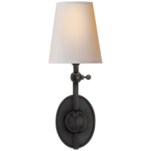 Load image into Gallery viewer, Alton Pivoting Sconce by Visual Comfort