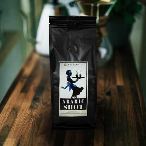 Jamaica Blue Mountain Kaffee - Single Origin Coffee 500 g image